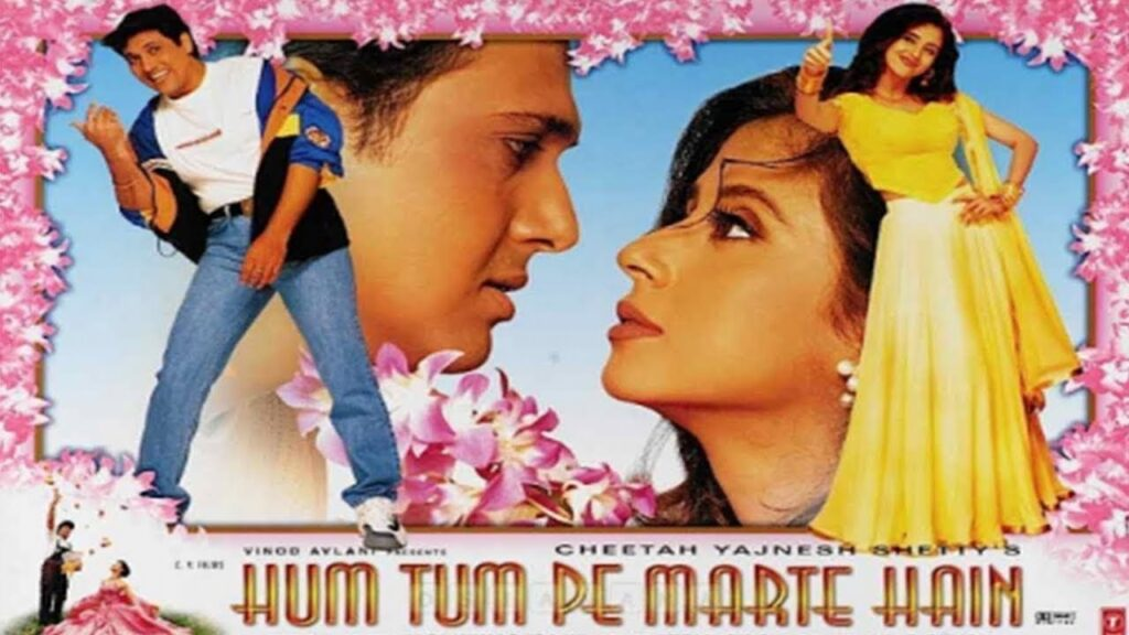 Hum Tumpe Marte Hain MP3 Song Download