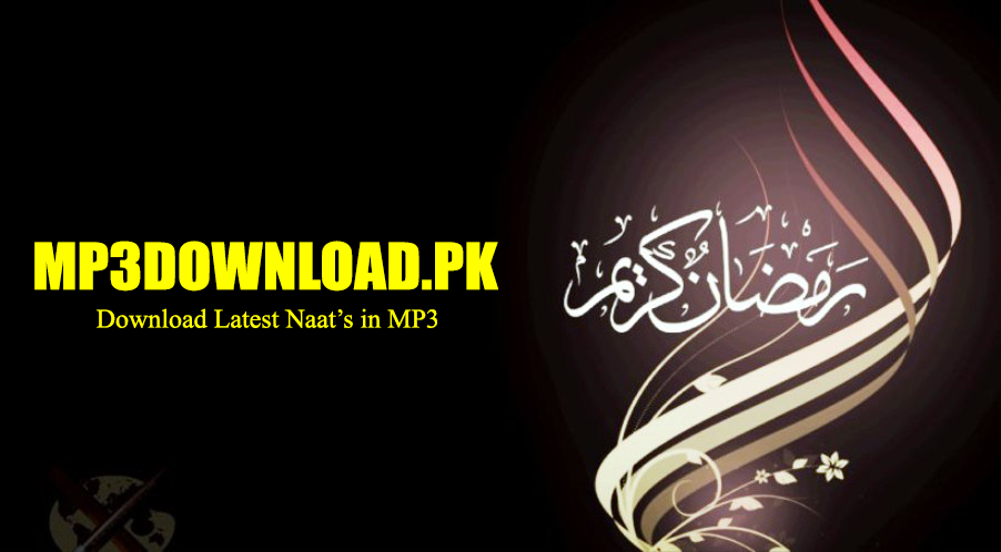 Wohi Khuda Hai Naat MP3 Download - Atif Aslam