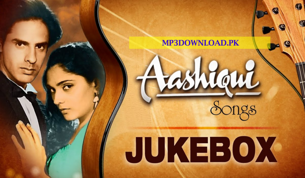 Sanson Ki Zaroorat Hai Jaise MP3 Song Download