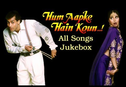 Hum aapke hain koun songs mp3 download