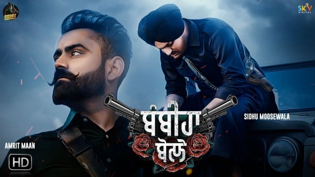 Bambiha Bole MP3 Song Download - Sidhu Moose
