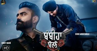 bambiha bole mp3 song download