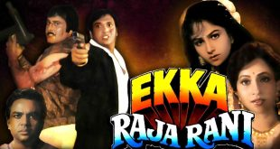 Ekka Raja Rani MP3 Download
