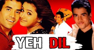 Yeh Dil MP3 Download