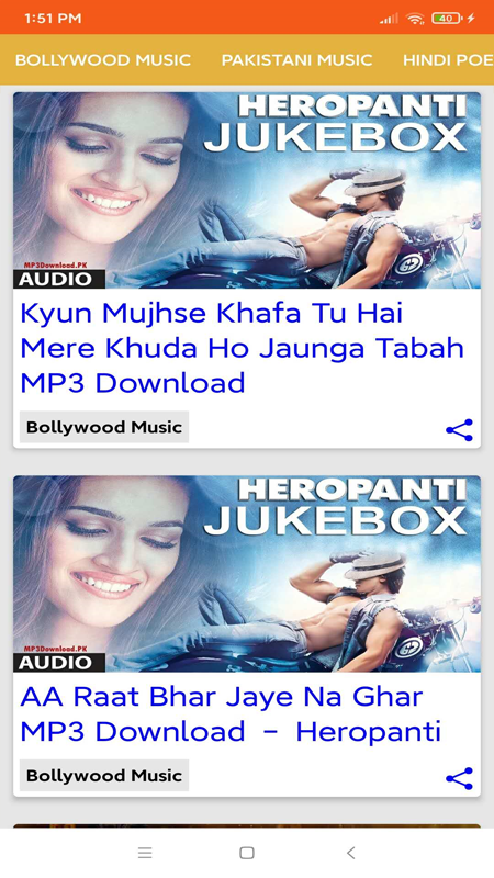 MP3 Download Songs