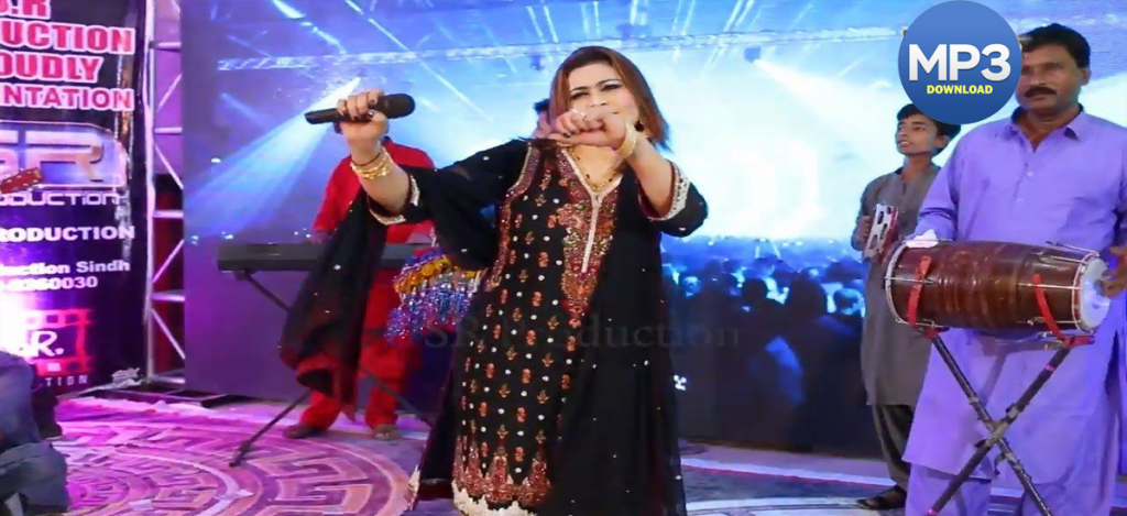 Chango Cholo Sibyo Darzi Nighat Naz MP3 Download
