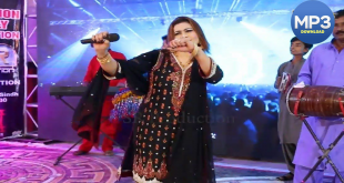 Nighat Naz MP3 Download