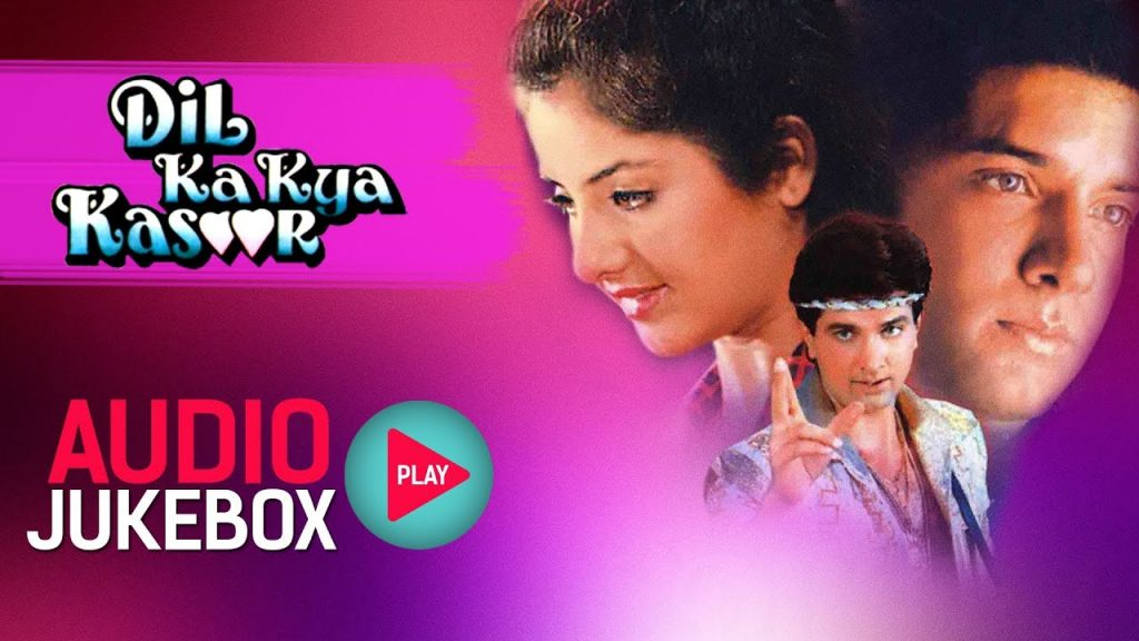 Ga Raha Hoon Is Mehfil Mein Song MP3 Download