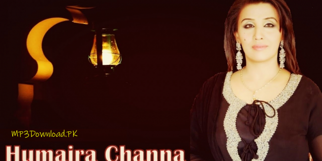 Humaira Channa Sindhi Songs MP3 Download