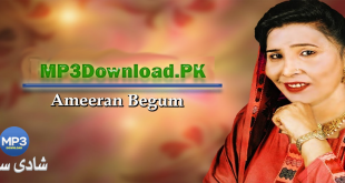 Ameeran Begum Sindhi Sehra MP3 Download