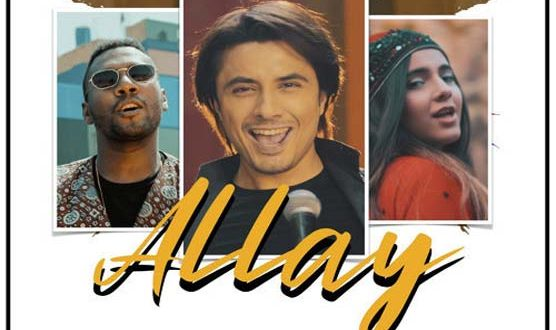 Allay Munja Mar Wara Ali Zafar Urooj Fatima MP3 Download