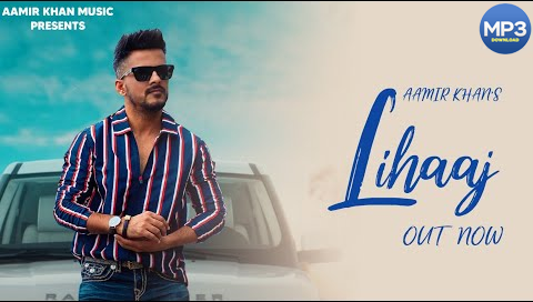 Lihaaj Aamir Khan MP3 Download Latest Song