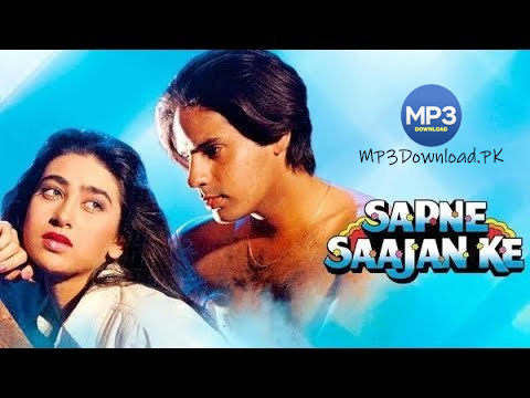 Sapne Sajan Ke Song MP3 Download