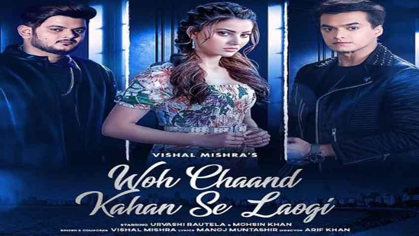 Woh Chaand Kahan Se Laogi MP3 Song Download Visha Mishra
