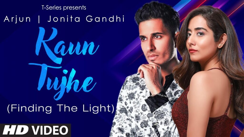 Kaun Tujhe Finding the Light Arjun MP3 Song Download