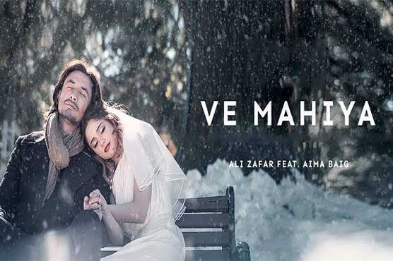 Ve Mahiya Ali Zafar Aima Baig MP3 Song Download