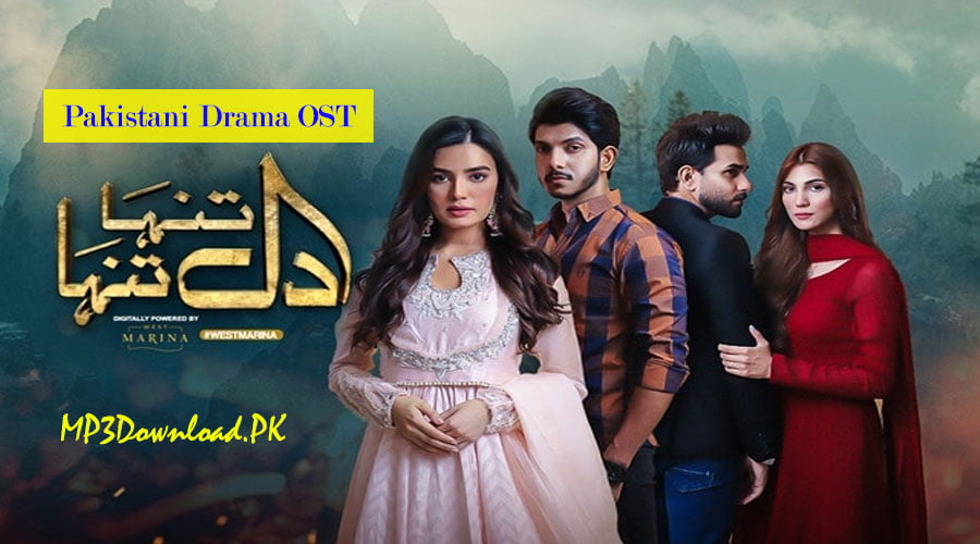 Dil Tanha Tanha OST MP3 Download - HUM TV Drama Song