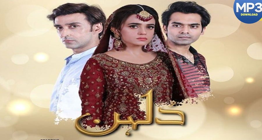 Dulhan Drama OST MP3 Download