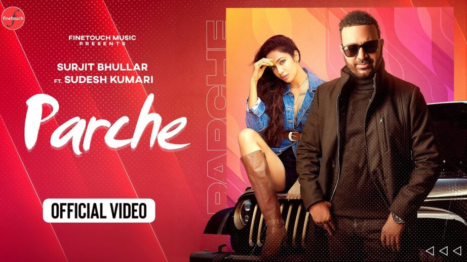 Parche Surjit Bhullar MP3 Song Download