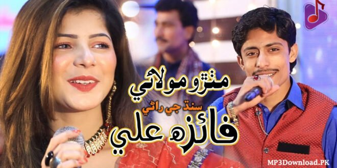 Yaari Rakh Moonsa Mitha MP3 Download - Sindhi Song