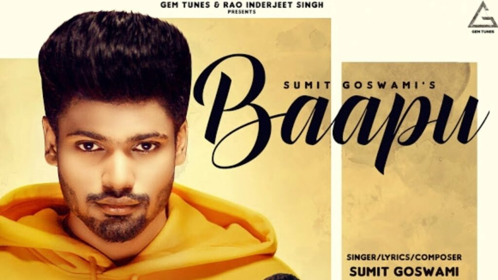 Bapu Sumit Goswami MP3 Song Download
