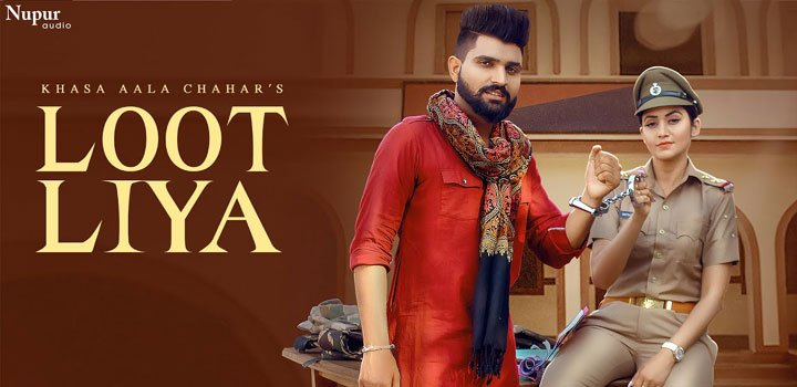 Loot Liya Khasa Aala Chahar MP3 Song Download