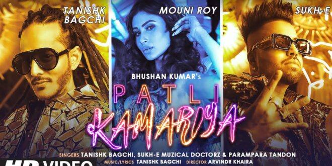 Patli Kamariya Sukh E MP3 Song Download