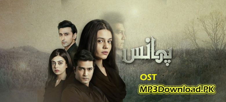 Phaans OST MP3 Download - Title Song - HUM TV