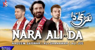 Nara Ali Da by Badeem Sarwar MP3 Download