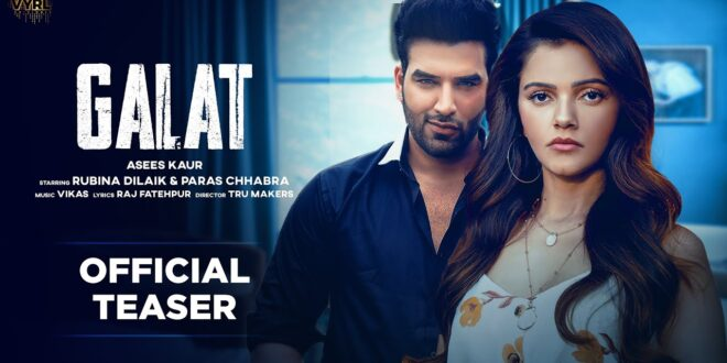 Galat Asees Kaur MP3 Download - Punjabi Song 2021