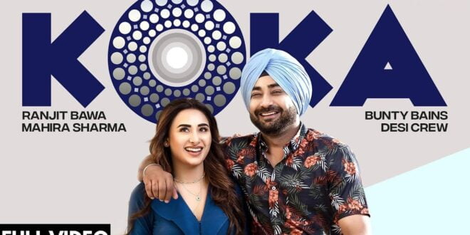 Koka Ranjit Bawa MP3 Song Download