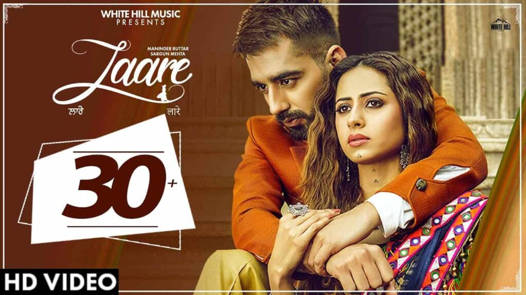 Laare Maninder Buttar MP3 Song Download