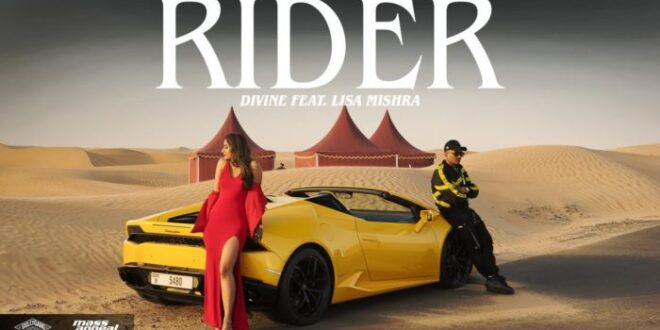 Rider Divine MP3 Song Download Free