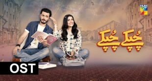 Chupke Chupke OST MP3 Download - HUM TV Drama - Title Song