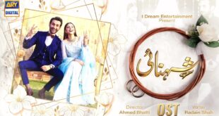 Shehnai Drama OST MP3 Download Title Song - ARY Digital