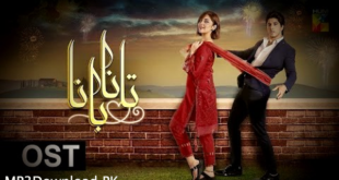 Lagte Masum Hai OST MP3 Download - Amanat Ali
