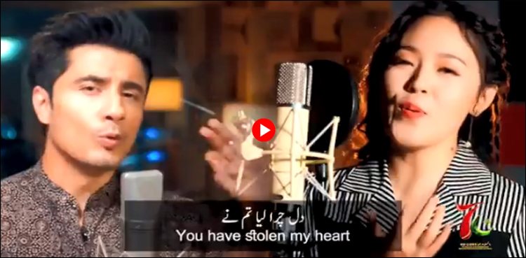 You Have Stolen My Heart Ali Zafar MP3 Download