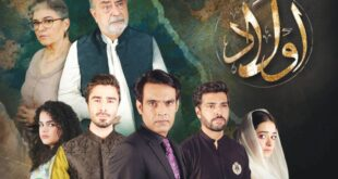Aulaad Drama OST MP3 Download - Title Song - ARY Digital