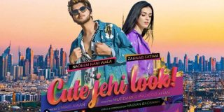 Cute Jehi Look Tere Soniye MP3 Download Nadeem Mubarak
