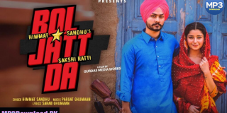 Bol Jatt Da Himmat Sandhu Song MP3 Download