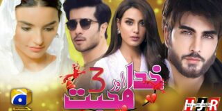 Khuda Aur Muhabbat 3 OST MP3 Download