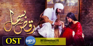 Raqs e Bismil OST MP3 Download | Title Song | Hum TV Drama