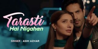 Tarasti Hai Nigahen Meri MP3 Download - Asim Azhar